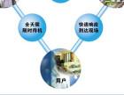 欢迎访问 靖江西门子冰箱报修网站%售后服务维修电话