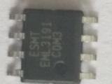 EML3191 降压式开关稳压器 ESMT晶豪代理