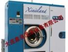xinisland加盟 环保机械 投资金额