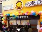 赣州冬季热饮加盟,从皇室独享到大众消费,5㎡立店