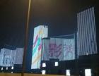 松花江路地铁口综合体餐饮商铺,博地影秀城现铺即将开