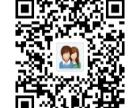 株洲顺风租车车型多 自驾租车代驾~(市内免费送车)