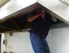 泉州专业提供油烟机清洗、净化器清洗、风机等