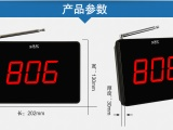 陕西及周边医用护士站接收语音小主机餐厅网吧呼叫器
