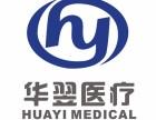 杭州市救护车出租重症监护跨省接送 杭州租车
