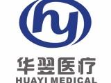 杭州市救護車出租重癥監護跨省接送 杭州租車