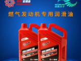 多姆红倍护润滑油SG/CF 燃气发动机油 机油润滑油