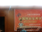 重庆炫音琴行,专业钢琴培训,一对一教学
