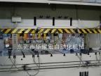 80吨冲床快速换模系统移模臂换模装置压快