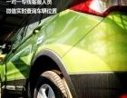 【蓝象运车】专业轿车托运 成都到全国