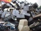 南昌电脑 主机回收,回收中央空调等一切旧货