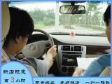深圳汽车陪练自动挡练车专业一对一陪驾提车验车新手上路学车驾驶