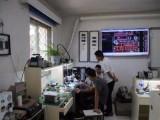北京学手机维修培训来华宇万维有技术 好就业