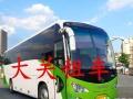 杭州【消协推荐】旅游、企业班车机场接送、长途租车
