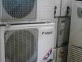 出售《出租窗机空调》挂机》柜机空调,洗衣机热水器