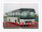 从无锡到贵港长途汽车客车15262441562(无锡到贵港汽