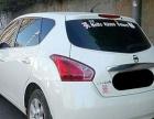 日产骐达2013款 1.6 CVT 酷咖版 美女一手车 支持按揭