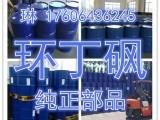 山东环丁砜生产厂家 工业级环丁砜价格 国标环丁砜出厂价