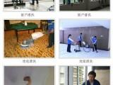 深圳公司开荒保洁 工程开荒公司