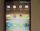 HTC One M9W联通4G手机 土豪金9.9新