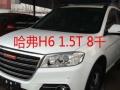 五菱五菱之光2010款 1.0L 手动 8座实用型长车身(国