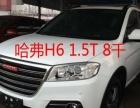 五菱荣光S2014款 1.2 手动 基本型7-8座 此车可贷