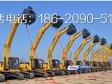 珠海柳工装载机装卸高手 销售专线