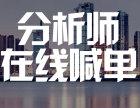 安徽省安庆市国际期货招商系统顺畅