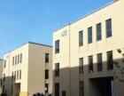 二楼出租 800平方米 层高7.2米 长沙医学院旁