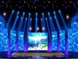 舞台LED大屏幕