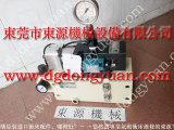 PROTECTOR高压泵,东永源直供杨力冲床过载泵MAC电磁