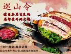 特色餐饮连锁加盟 马瓢黄牛肉火锅2019年创业优选利润可观