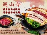中国十大连锁餐饮,经营简单无需经验,灵活选址免费培训