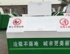 转让 垃圾车钩臂垃圾车垃圾箱全市最低价