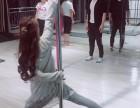 钢管舞是一种全身得到锻炼的运动