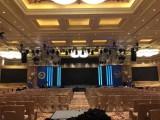 珠海会议主场舞台背景搭建布置