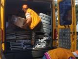 慈溪新桔搬家大型搬家公司给您较优质的服务