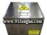 放射性物质储存箱,放射性物质远程操作杆,放射性防核辐射服
