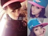 2014韩版男女帽子平沿帽 枫叶嘻哈帽棒球 潮平沿原宿帽子街舞帽