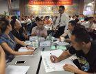 东莞在职EMBA班一般学费多少?