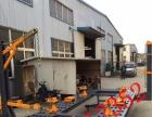 工厂直销全新、二手大梁校正仪超低价高品质超值服务