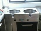 各种集成灶,油烟机,洗衣机专业清洗