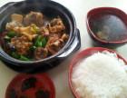 黄焖鸡米饭技术培训要多少钱