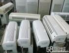 郑州快速上门维修空调,清洗加雪种 24小时上门服务
