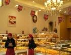 高新商务核心地段精装修面包烘焙店转让--联城推广