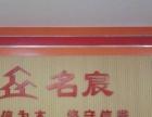 台州厂房土地出售有40来万的