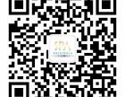 香港俊宝俏温泉概念有限公司创始人蔡伟雄