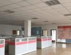 (选址e家)光谷 光谷大道国际企业中心三期 厂房 572平米