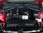 宝马 4系 2014款 420i 设计套装型无事故 无水浸 首付