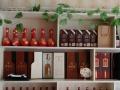 【红山林葡萄酒业】加盟官网/加盟费用/项目详情